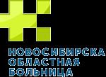 Пересадка печени в Новосибирске