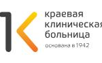 Пересадка печени в Красноярске