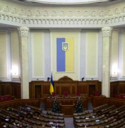 Закон о донорстве в Украине